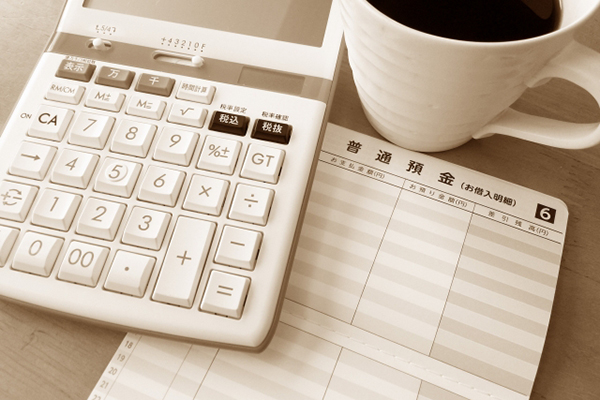 預貯金は遺産分割の対象となるのか