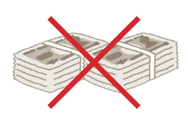 相続財産を平等に分けたくないがどうすれば良いのか